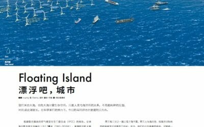 Article on Lifestyles of Health and Sustainability – Floating Island